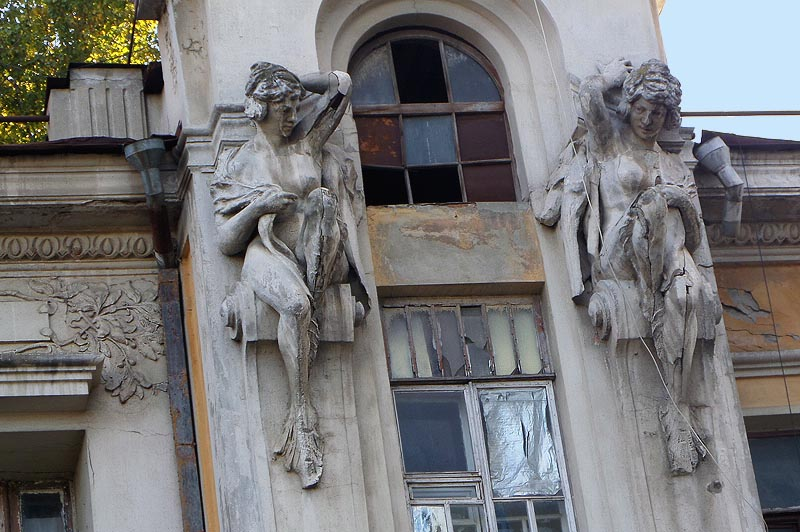 полурусалки дом яхимовича саратов