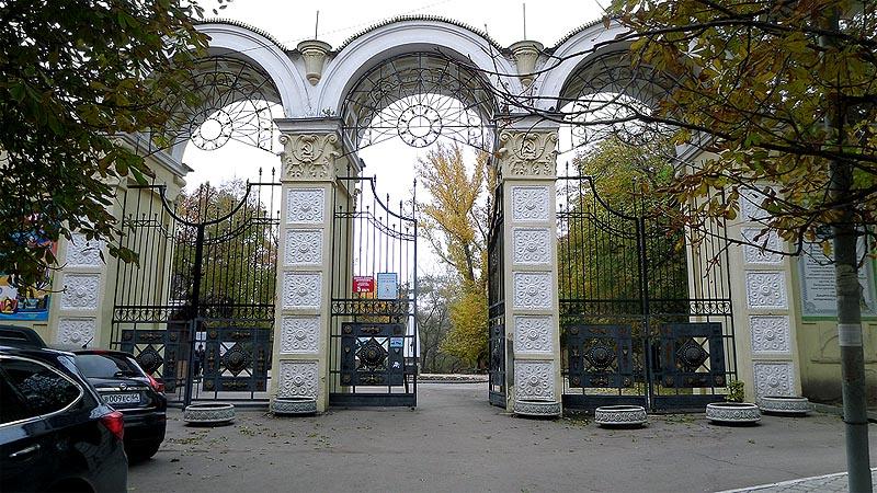 ворота в городской парк саратов