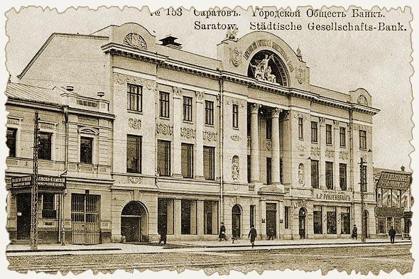 бог торговли гермес на здании городского общественного банка