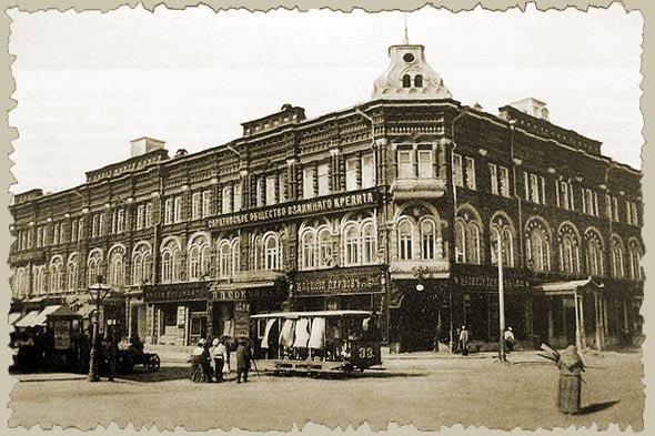 магазин перлова в здании бывшей гостиницы московская саратов