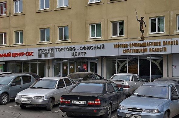 меркурий на торгово-промышленной палате саратовской области