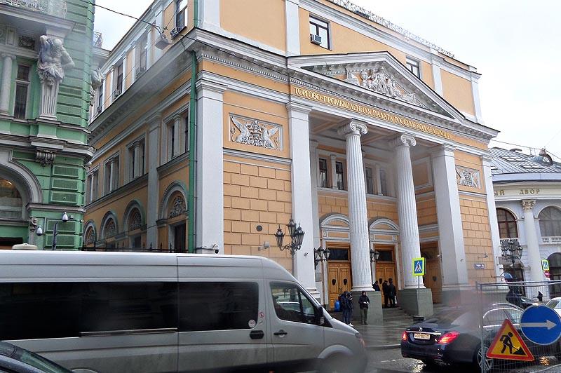 торгово-промышленная палата в москве