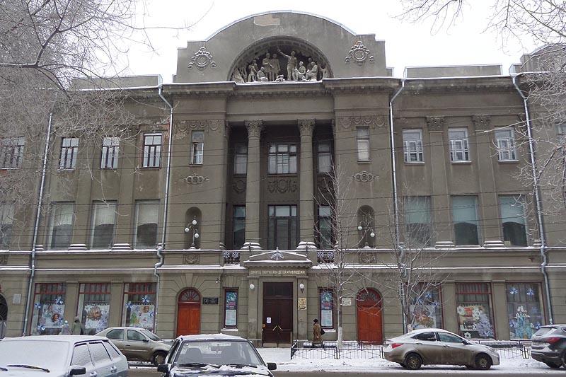 здание дворца пионеров бывшего городского общественного банка саратов