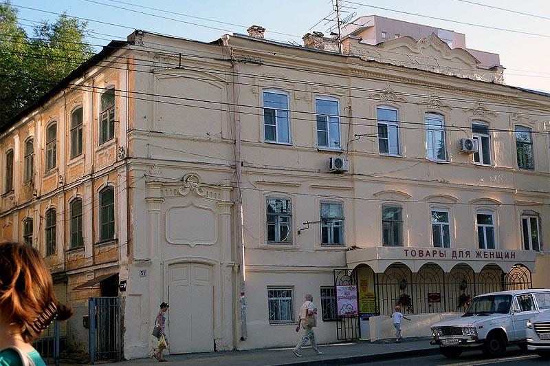дом парусинова саратов
