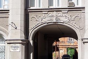фасадный декор саратов