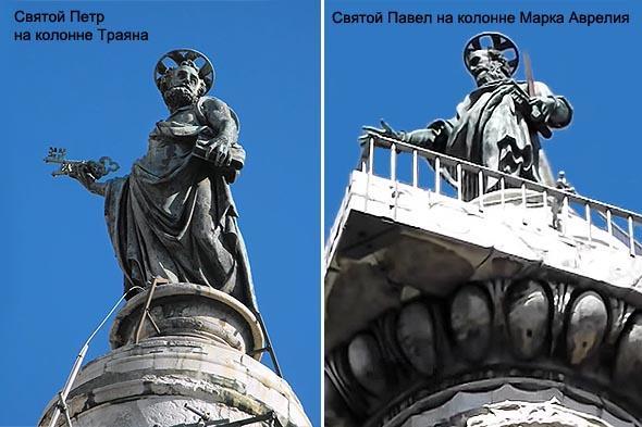 статуя петра на колонне траяна и павла на колонне марка аврелия
