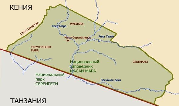 реки мара и талек делят Национальный заповедник масаи мара на три ключевые области
