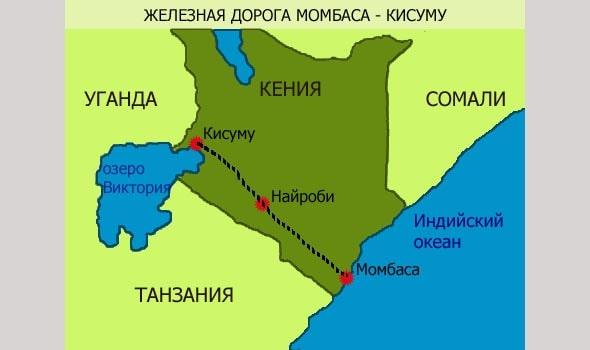 британцы решили закончить маршрут железной дороги на побережье озера виктория