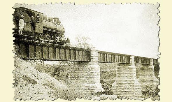 мост через реку цаво