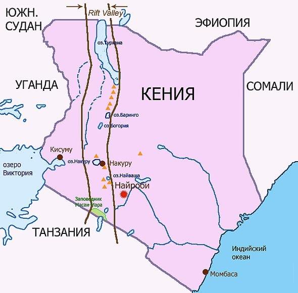 рифтовая долина в кении топографическим биологическим разнообразный регион африки