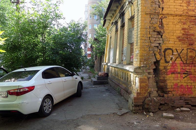 дом писателя григория коновалова