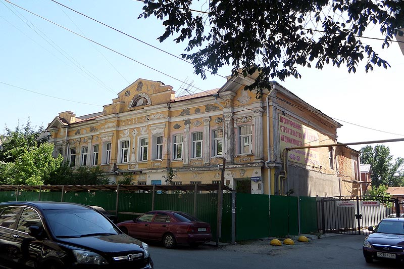 дом  славина члена саратовской ученой архивной комиссии