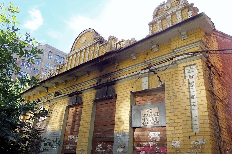 на улице комсомольской был утрачен одноэтажный особняк в стиле модерн