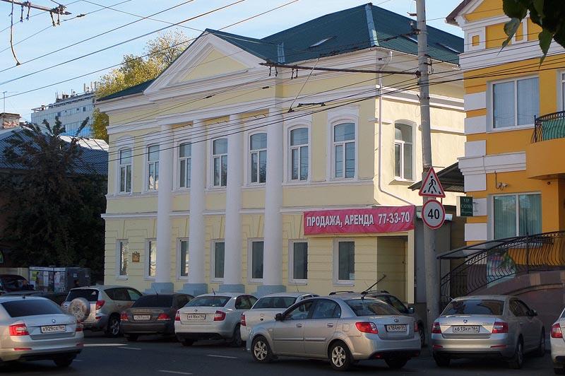 здание выполненное в духе классицизма